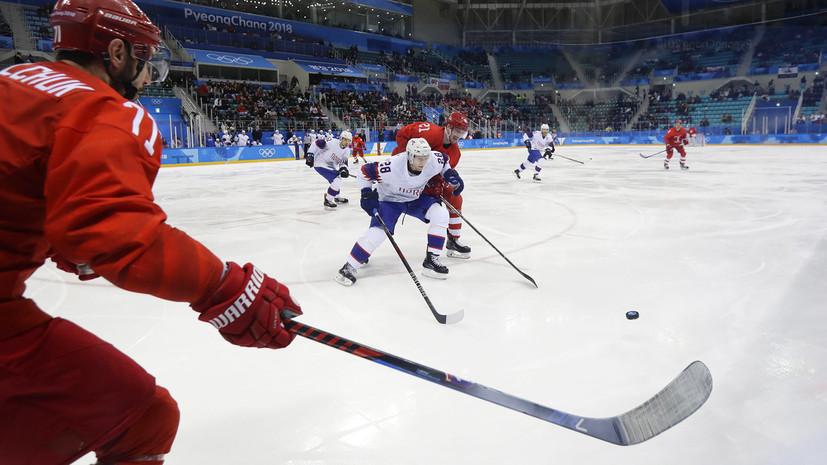 Как сборная России громила Норвегию в 1/4 финала олимпийского турнира по хоккею