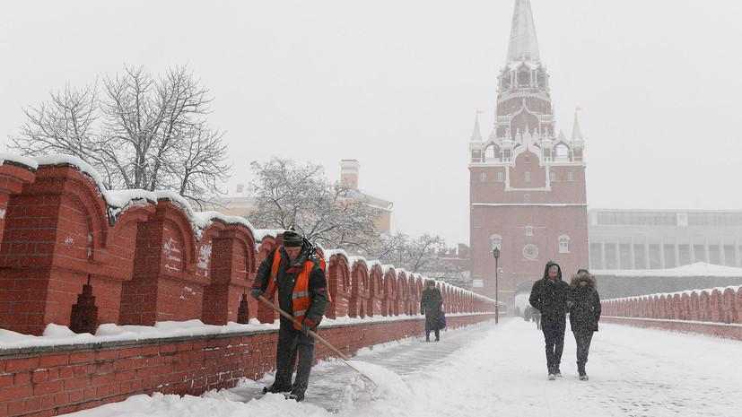 «Ультраполярное вторжение»: москвичей ожидают аномальные морозы до -25 °С