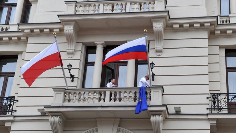 Повлияет ли совместный учебник истории Польши и России на отношения между странами
