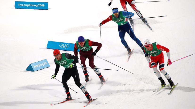 Российские лыжники завоевали шестую медаль на ОИ и проигнорировали хамство француза