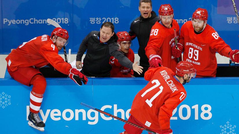 Ковальчук: наша задача была выйти и показать свой лучший хоккей, что мы и сделали