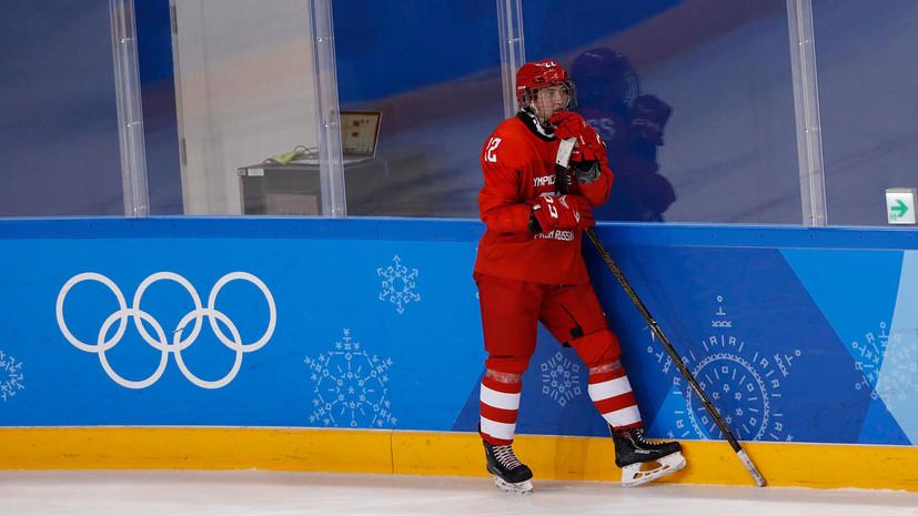 Хоккеистка Баталова о четвёртом месте на ОИ: для нашего женского хоккея это огромный шаг вперёд