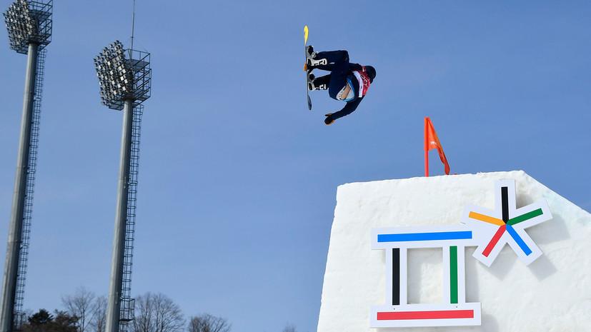 Соревнования по сноуборду и ски-кроссу перенесены из-за сильного ветра