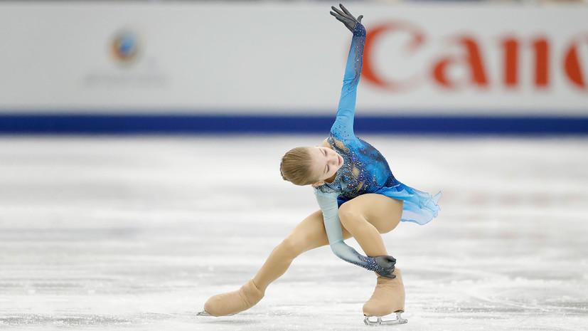 Трусова стала первой российской фигуристкой, сделавшей чистый четверной в официальных соревнованиях