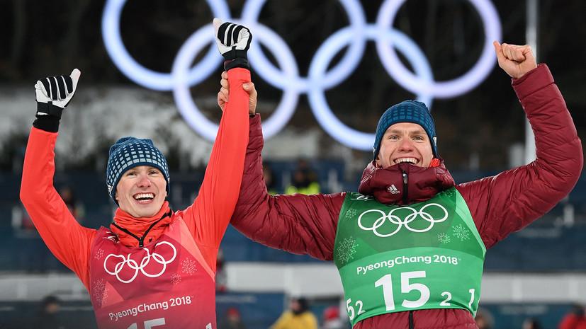 Медведев поздравил лыжников Спицова и Большунова с серебром ОИ-2018