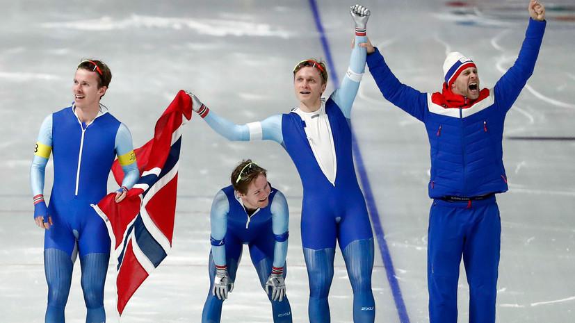 Норвежские конькобежцы завоевали золото в командной гонке на ОИ-2018
