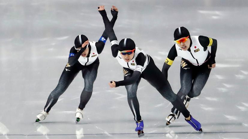 Японские конькобежки завоевали золото в командной гонке на ОИ-2018, установив олимпийский рекорд