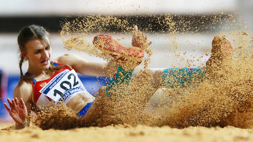 IAAF одобрила заявки Афонина и Крыловой на выступление в международных соревнованиях под нейтральным флагом