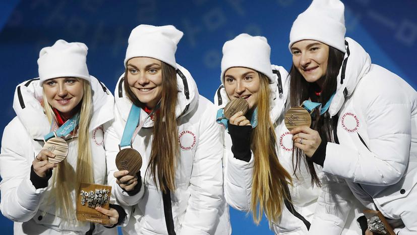 Сборная России сохранила 20-е место в медальном зачёте по итогам 13-го дня ОИ-2018