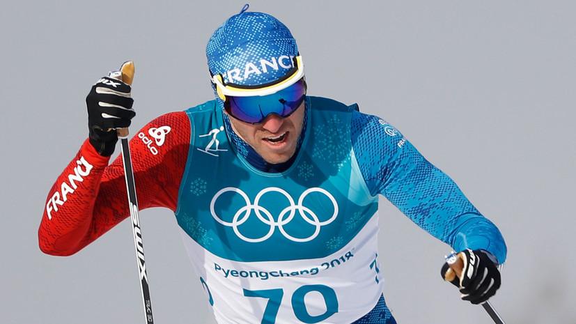 Французский лыжник Манифика о своих словах в адрес Спицова: я имел в виду прошлое сборной России