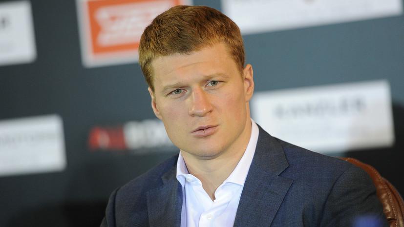 Поветкин прокомментировал положительный допинг-тест кёрлингиста Крушельницкого