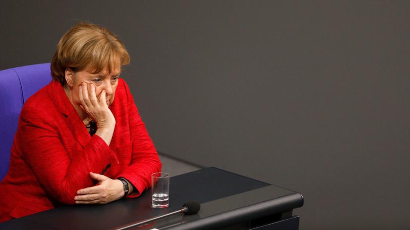 Кто заменит Ангелу Меркель на посту канцлера ФРГ