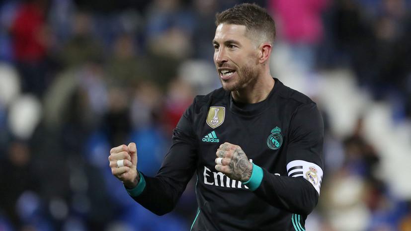 «Реал» одержал волевую победу над «Леганесом» в матче чемпионата Испании