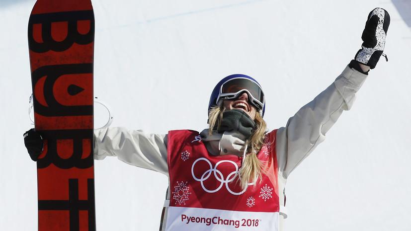 Австрийская сноубордистка Гассер стала олимпийской чемпионкой в биг-эйре