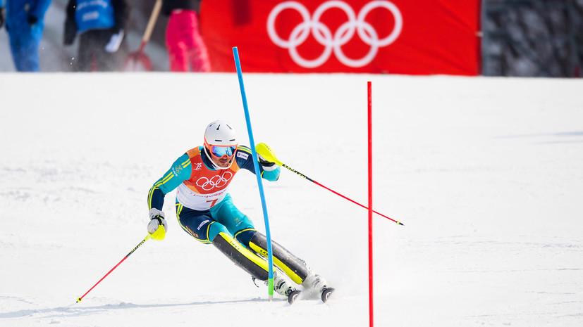 Шведский горнолыжник Мюрер взял золото в слаломе на ОИ-2018