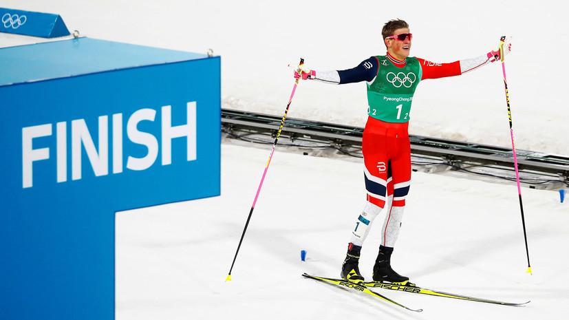 Олимпиада-2018: конкурент Полторанина отказался отгонки