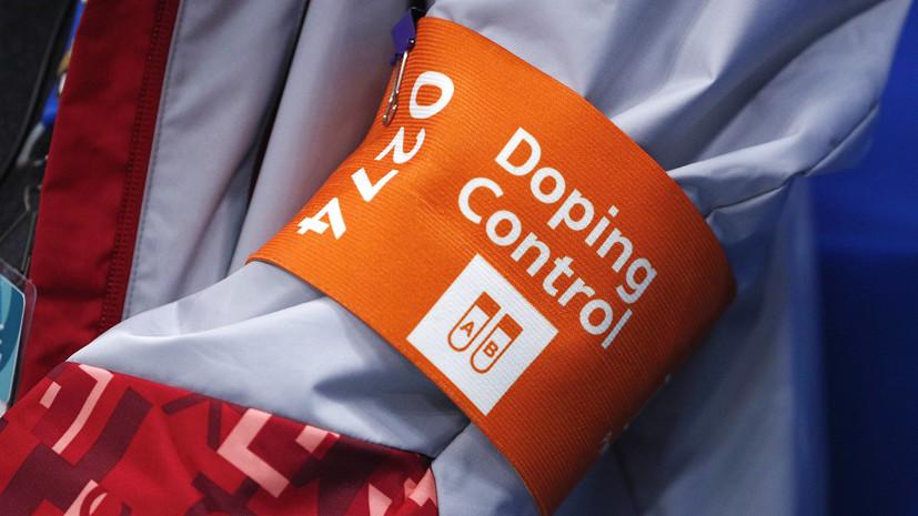 В МОК рассказали, во сколько обходится борьба с допингом