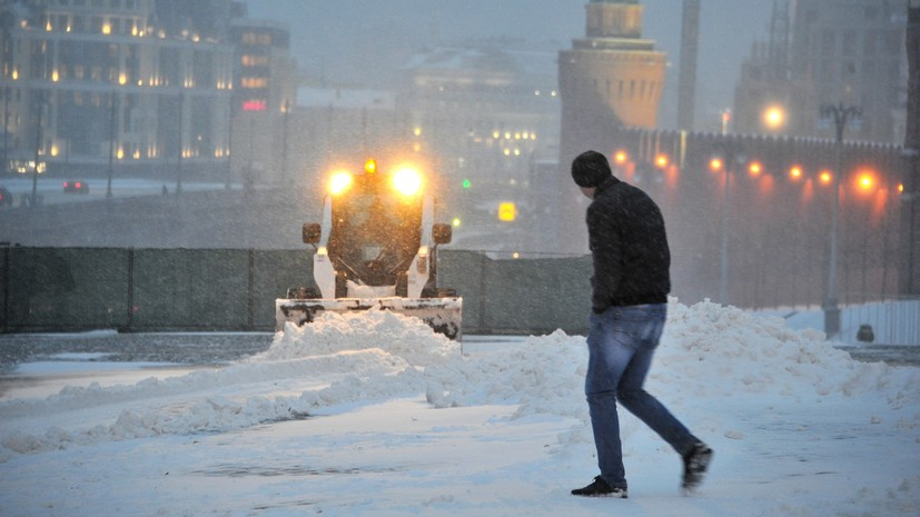 В Москве городские службы переведены на усиленный режим из-за морозов
