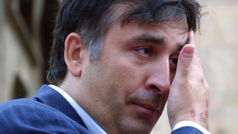 Эксперт прокомментировал заявление Саакашвили о скором возвращении на Украину