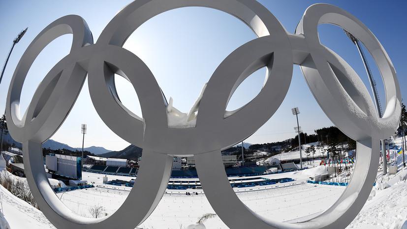 Два человека пострадали после падения бутафорской медали на трибуну на ОИ-2018
