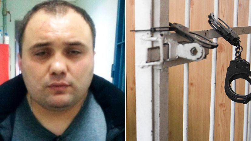 Греция экстрадировала в Россию одного из лидеров «банды Гагиева»