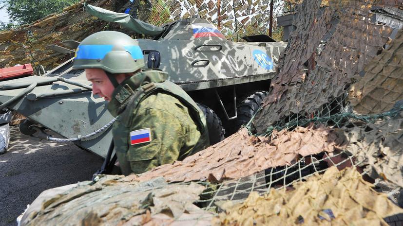 В конгрессе США призвали Россию вывести войска из республики Приднестровье
