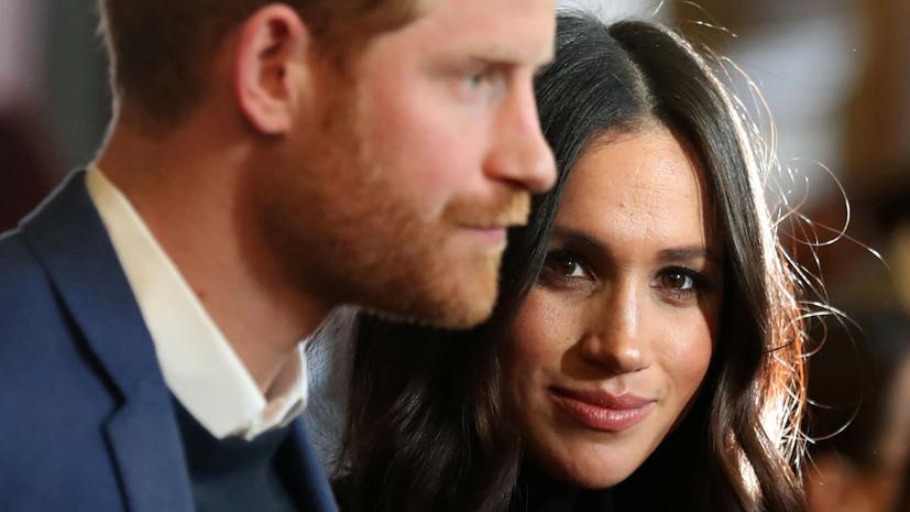 СМИ: Принцу Гарри и Меган Маркл прислали конверт с белым порошком