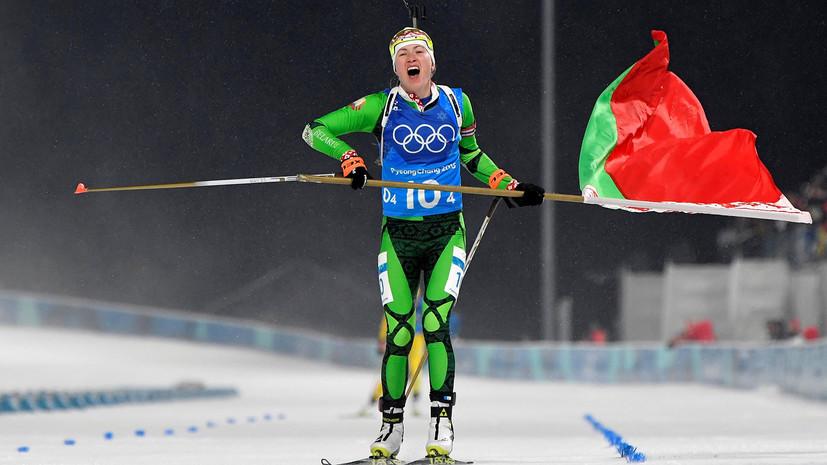 Домрачева стала первой четырёхкратной олимпийской чемпионкой в биатлоне