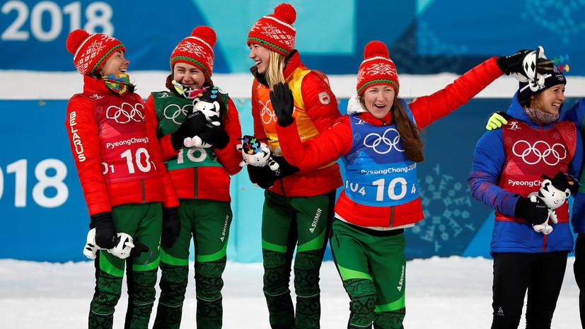 Белорусские биатлонистки выиграли золото в эстафете на ОИ-2018