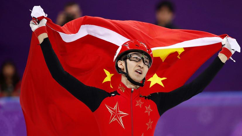 Конькобежец У Дацзин стал чемпионом ОИ в шорт-треке на дистанции 500 м, установив мировой рекорд