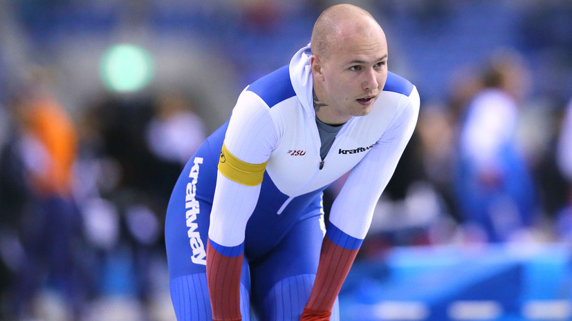 Конькобежец Кулижников пропустит остаток текущего сезона из-за травмы