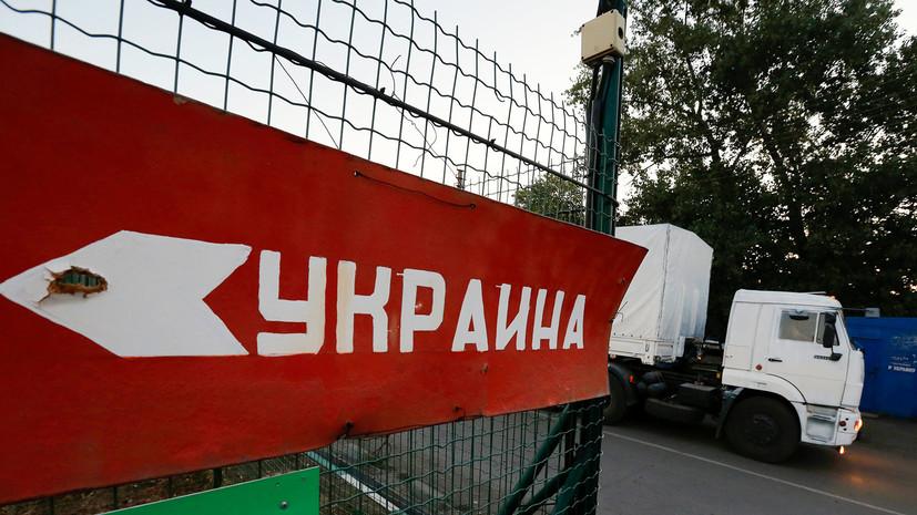 Почему Украина не может отчитаться за спонсорские деньги ЕС