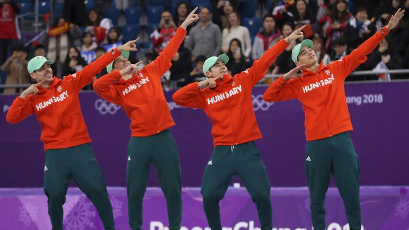 Олимпиада-2018. Шорт-трек. Мужская сборная Казахстана показала шестой результат вэстафете
