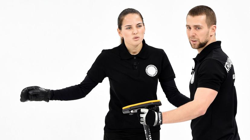 ОКР передал МОК медали кёрлингистов Крушельницкого и Брызгаловой