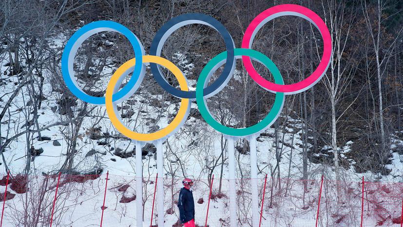 Россия опустилась на 21-е место в общекомандном медальном зачёте по итогам 14-го дня ОИ-2018