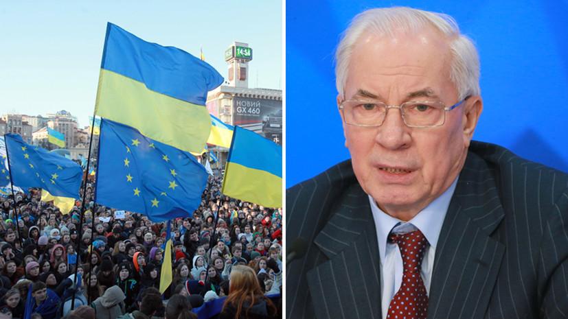 Экс-премьер Украины Азаров об ошибках Януковича, молчании Порошенко и «клоунах» Майдана