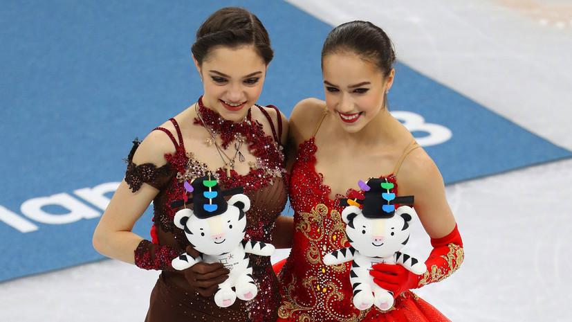 Поздняков: для нас Загитова и Медведева обе олимпийские чемпионки