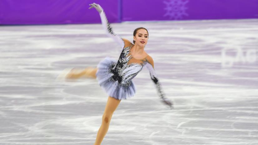 Загитова: не ощущаю, что стала олимпийской чемпионкой