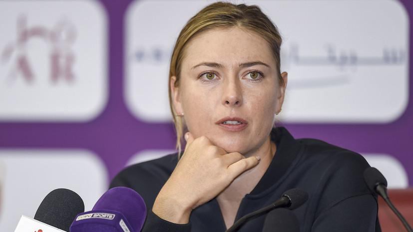 Шарапова поздравила Загитову и Медведеву с медалями Олимпиады