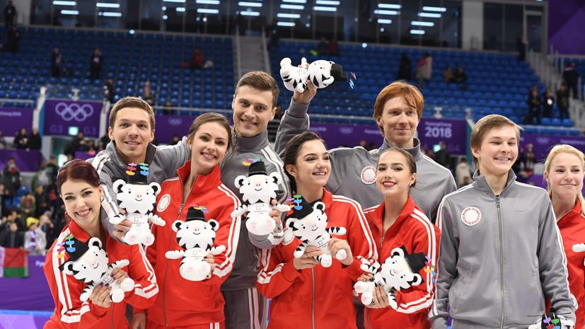 Глава ФФККР оценил выступление российских фигуристов на Олимпиаде в Пхёнчхане