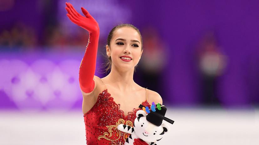 Загитова готова стать знаменосцем на закрытии Олимпиады, если Россию восстановят в правах