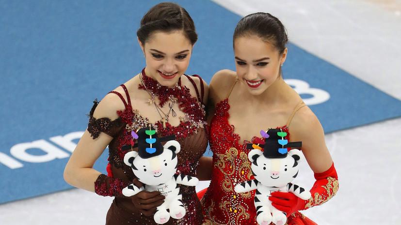 Как Загитова и Медведева завоевали золото и серебро и покорили олимпийский Пхёнчхан
