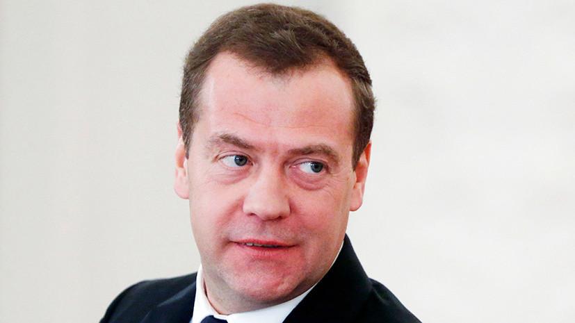 Медведев поздравил российских фигуристок с медалями на ОИ-2018