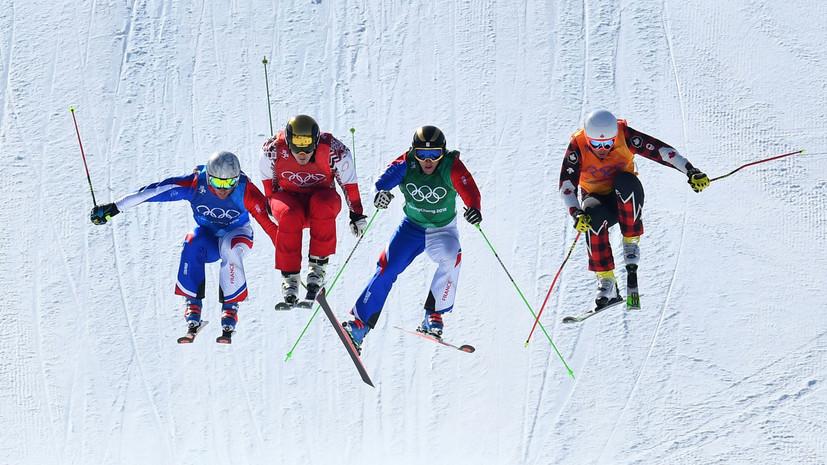 Федерация фристайла России удовлетворена двумя бронзовыми медалями на Олимпиаде