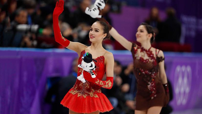 Фигуристка Загитова принесла сборной России первую золотую медаль Игр, Медведева завоевала серебро