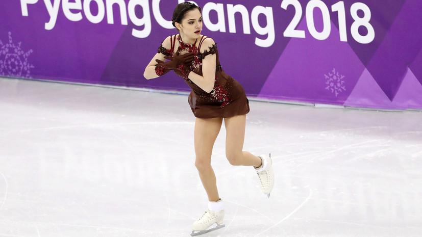 Медведева о серебре Олимпиады