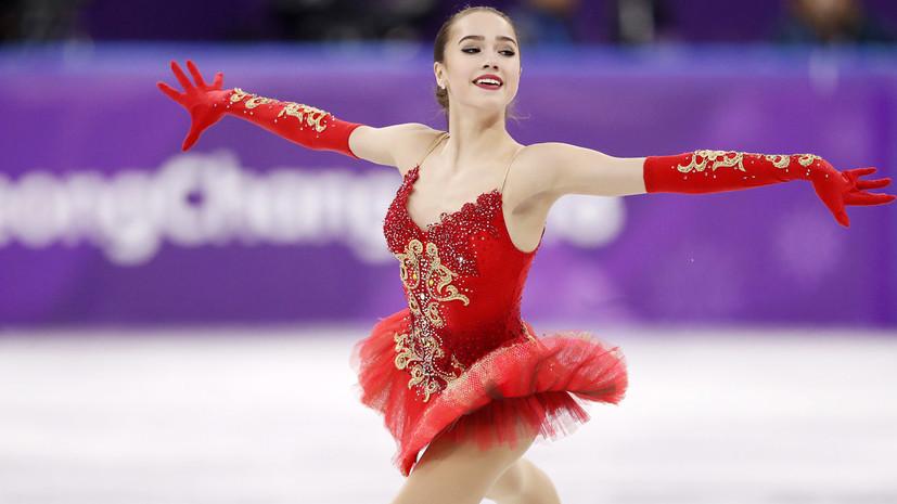 Загитова об олимпийском золоте, соперничестве с Медведевой и российском флаге