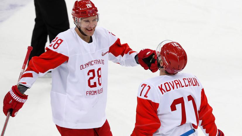 Российские хоккеисты впервые за 20 лет вышли в финал олимпийского турнира