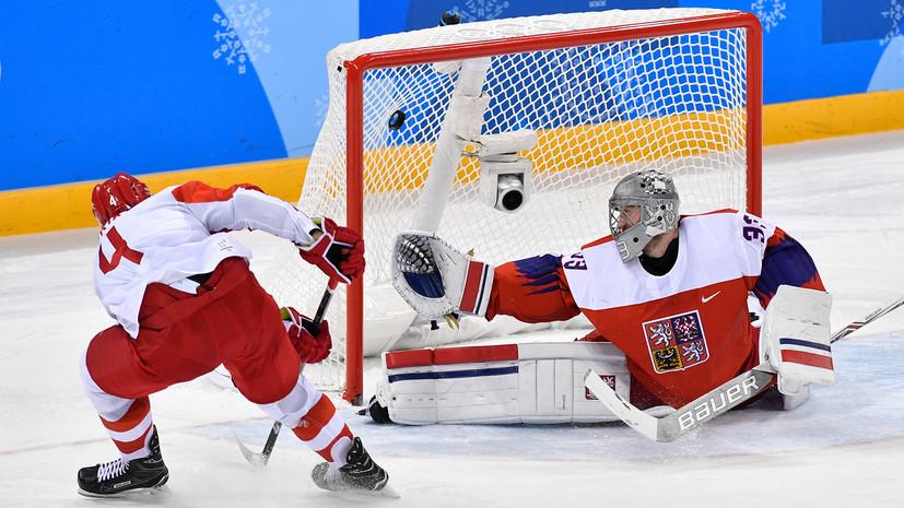 Сборная России по хоккею открыла счёт в матче с Чехией