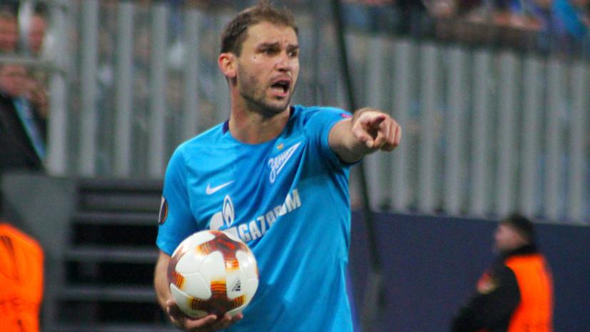 Два игрока «Зенита» вошли в команду недели Лиги Европы